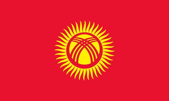 吉尔吉斯坦